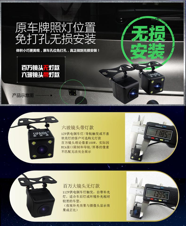 福特锐界CCD摄像头带LED灯高清图片